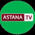 Астана ТВ